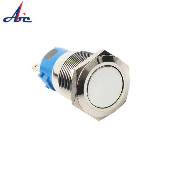 IP67 19mm Latching Anti-Vandal Waterproof Push Button Switch