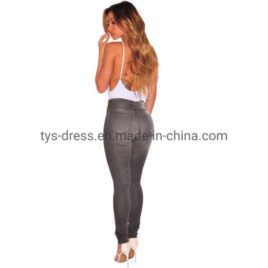 Ladies Elasticated High Waist Faded Denim Slim Fitted Skinny Smart Jeans