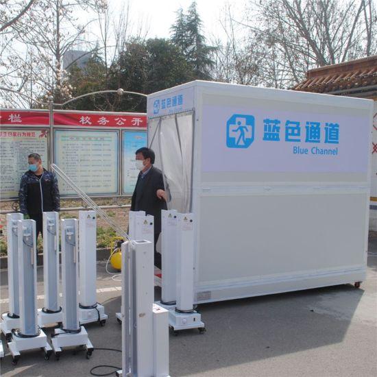 Public Outdoor Mobile Disinfection Tunnel Automatic Body Disinfect Sterilization Channel