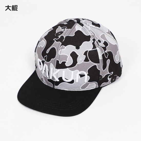 Wholesale Chinese Famous Brand Dakun Outdoor Causal Quality Cap