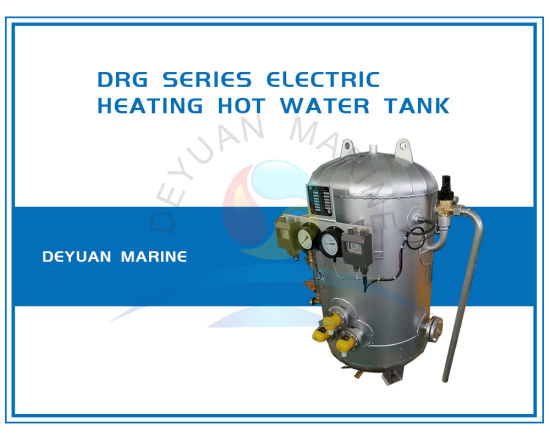 Zdr Series Steam Electric Heating Hot Water Tank/Marine Water Heater