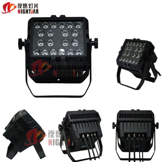 20X15W 6in1 LED Waterproof PAR Light pictures & photos