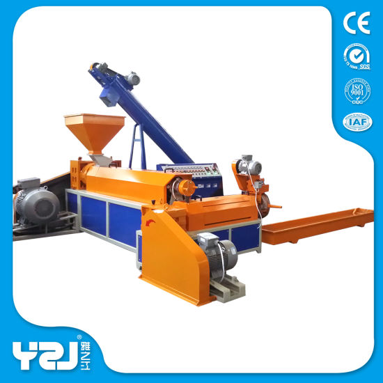 Waste PE Film Recycling Machine Plastic Granulator pictures & photos
