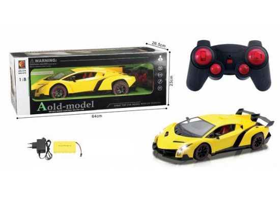 4 Channel Remote Control Car with Light Battery Included (10253137)