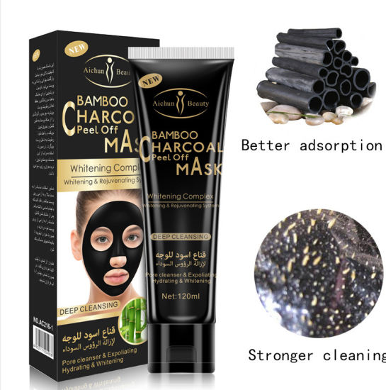 Purifying Black Mask Peel off Charcoal Mask - Best Blackhead Remover Mask