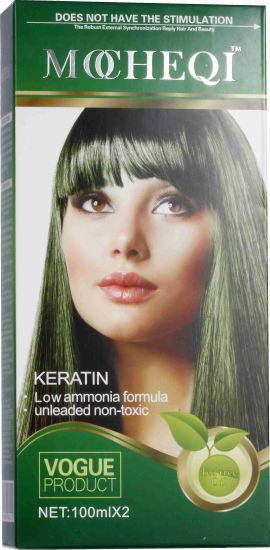 No Ammonia Purest Hair Dye Wholesale pictures & photos