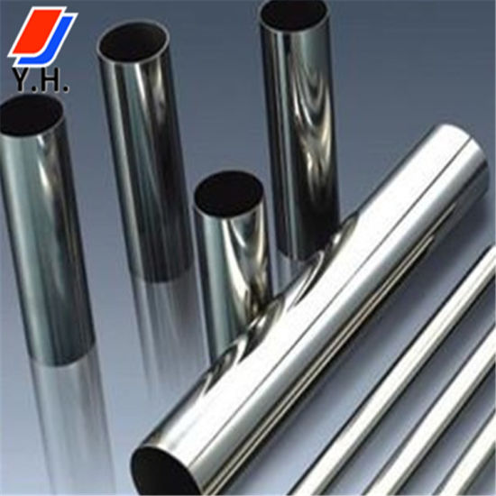 Top Quality A249 Stainless 317 Steel Pipe for Power Industry Station
