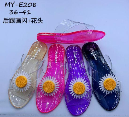 PVC Jelly Women Shoes 2021 Summer
