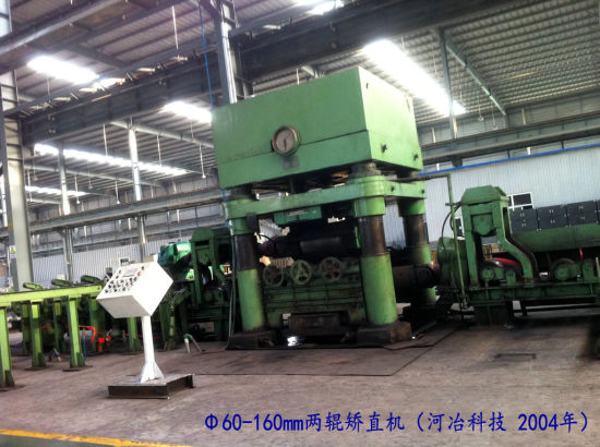 2 Rolls Highly Automatic Steel Wire/Bar and Copper Alloy Rod Metal Straightening and Cutting Machine