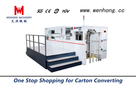 Automatic Die Cutting Machine for Paper Box (1050SS/S)