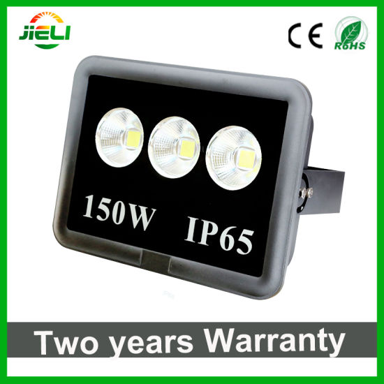 Newest Style Project 150W Outdoor Garden LED Flood Light