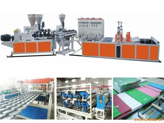 PVC Wave Tile Extruding Line pictures & photos