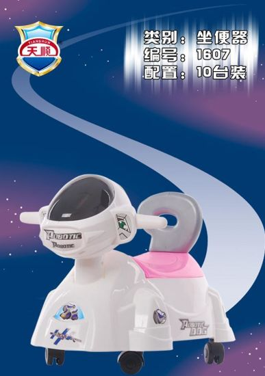 Baby Potty with Good Quality En71 Approved Made in China for Sale pictures & photos