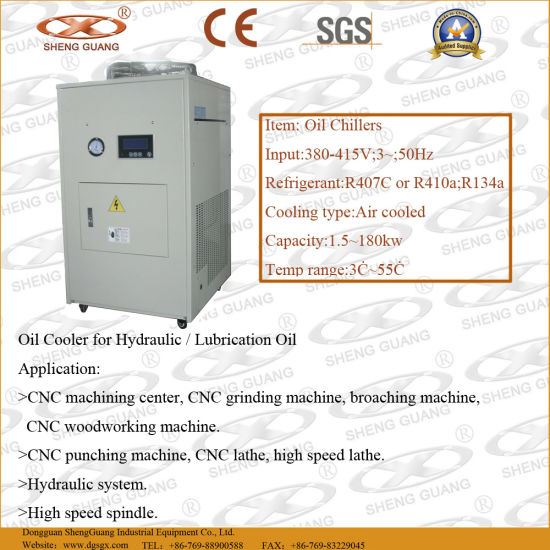 Oil Chiller for CNC Machine Co-24