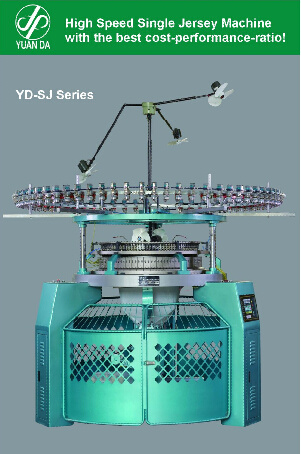 Professional Industrial Sewing Single Jersey Textil Circular Knitting Machine