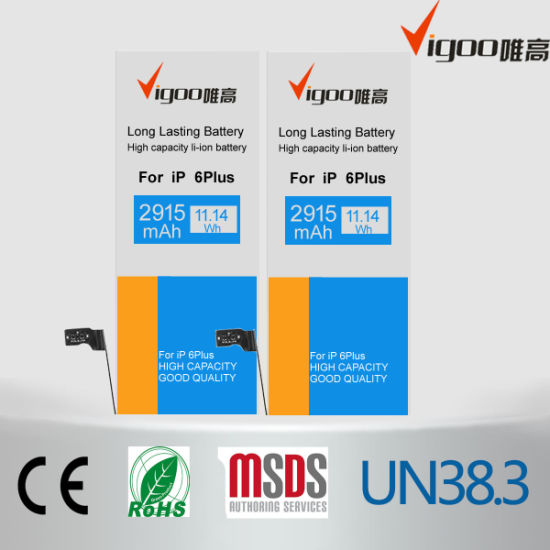 100% Battery for iPhone 4G Batterie Model: LIS1445APPC pictures & photos