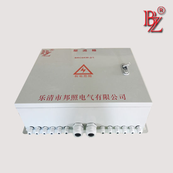 IP65 Floating Tube Hydroelectric Generator System Rectifier Controller Combiner Boxes