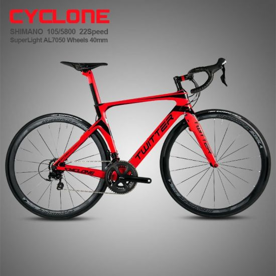China 105 Groupset 43.5cm to 51.5cm carbon Frame Size Road Bikes ...