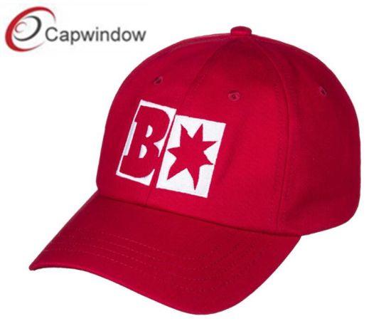 Wholesale High Quality Dad Snapback Baseball Cap with Logos