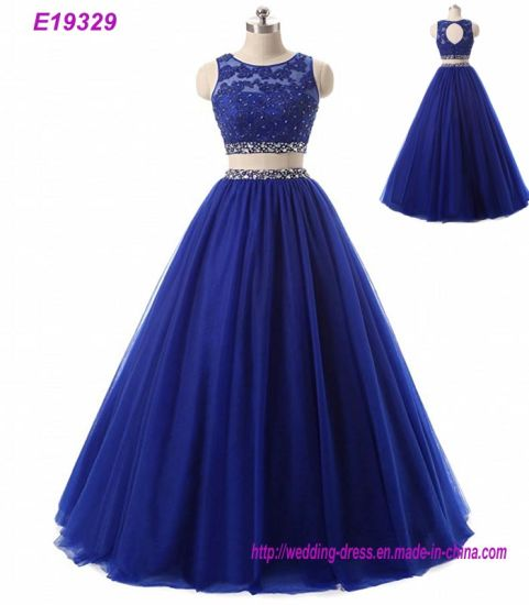 31592a6b675 China Cheap Quinceanera Dresses Ball Gown in Prom Dresses Blue Tulle ...