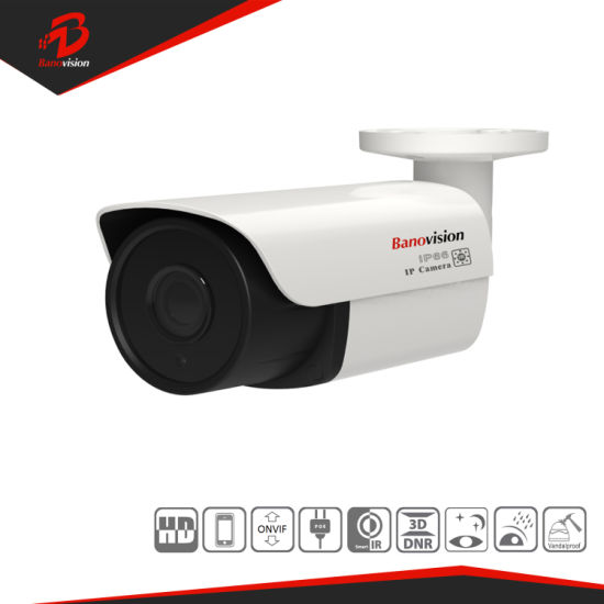 H. 265 5MP Security CCTV Waterproof Network IP Bullet Camera with Poe From CCTV Camera Supplier