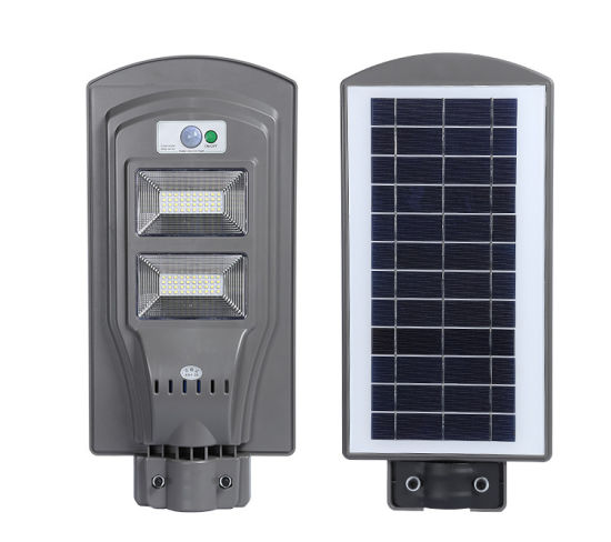 Affordable All in One Solar Street Lamp 20W 40W 60W with Motion Sensor