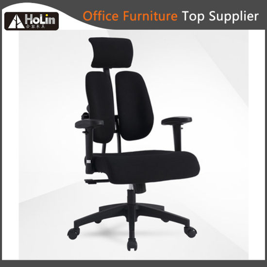 Modern Design Ergonomic Double Back High Quality Office Chair