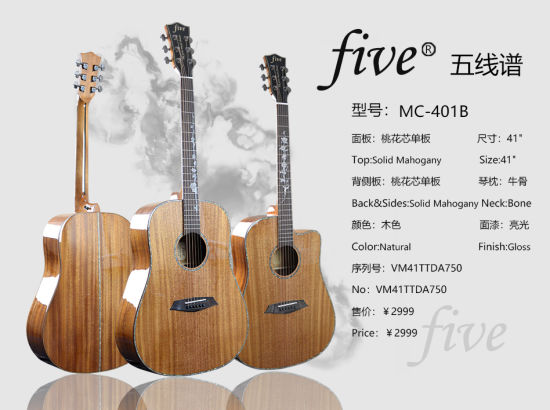 Five 41 Inch All Mahogany All Solid Folk & Acoustic Guitar for Students