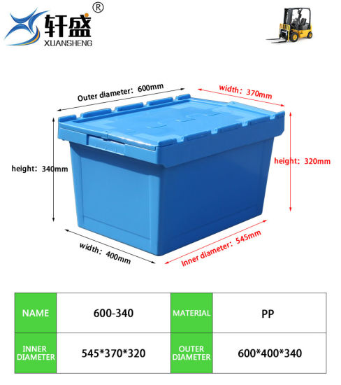 Logistics Cheap Price Plastic Turnover Box for Moving