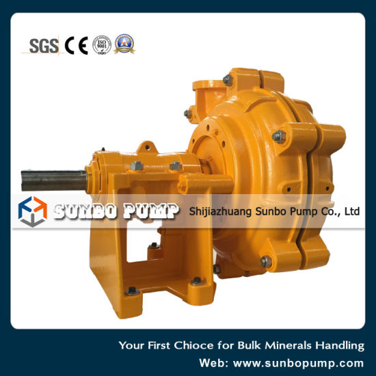 China Manufacture High Quality Horizontal Centrifugal Slurry Pump