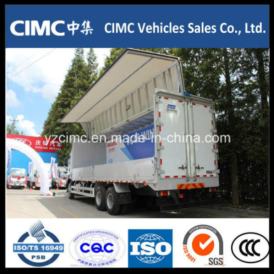 Isuzu Vc46 Wing Opening Type Box Van pictures & photos