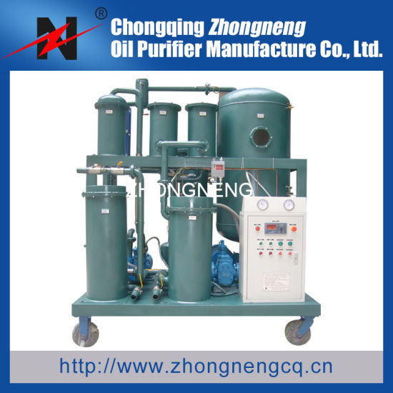 Vacuum Heating Oil Purifier Machine