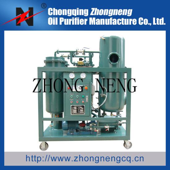 Turbine Oil Purifier,Used Turbine Oil Recycling Plant