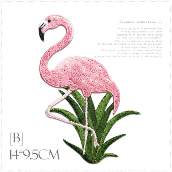 FLAMINGO  NEW EMBROIDERED IRON//SEW ON NAME PATCH