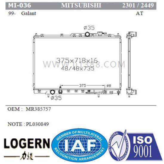 2301 honda h engine diagram china mi 036 automobile radiator for mitsubishi galant   96 03 at  radiator for mitsubishi galant   96