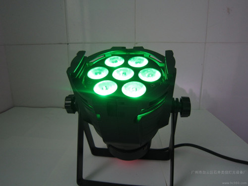 Guangzhou Hot Sale 7PCS 4 In1 10W RGBW LED Wall Washer PAR Light pictures & photos