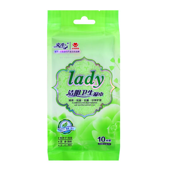 Women Privates Cleaning Wet Wipes 10PCS pictures & photos