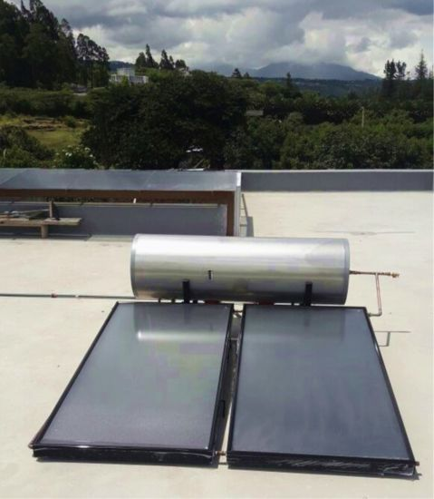 Compact Flat Plate Solar Thermal Heating Collector