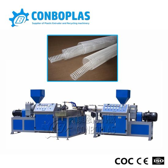 Plastic Steel Wire PVC Spiral Hose Tube Extrusion Production Line