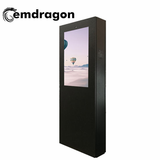 32 Inch Air-Cooled Vertical Screen Floor Outdoor Advertising Machine CCTV LCD Security Monitors LCD Video Wall Server Villa Digital Advertising Screens