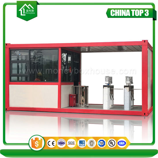 Outdoor Prefabricated Modular Container Access Control Box Security Guard House pictures & photos