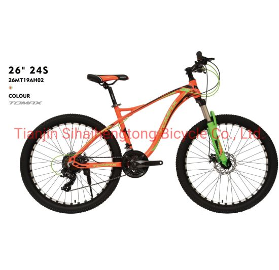 26 Inch Alloy MTB Multi Gears Mountain Bicycle