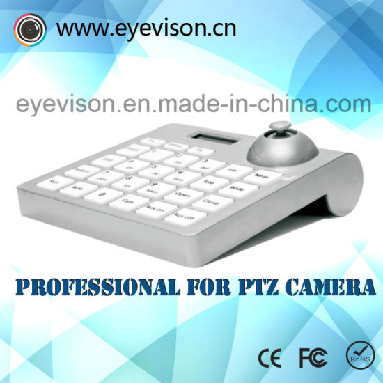 Professional Keyboard Controller for PTZ Camera pictures & photos