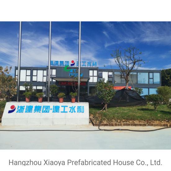 Hangzhou Xiaoya Modified Shipping Container Project Department