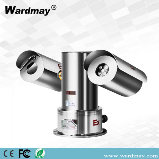 Wardmay 1080P IP68 Waterproof 20X Explosion-Proof Fishery CCTV IP Camera Outdoor