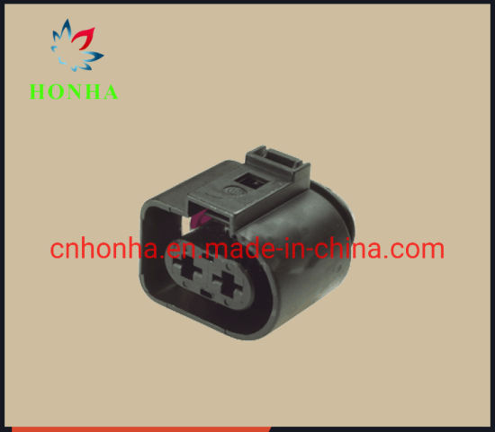 5 Sets 2 Pin Auto Waterproof Harness Connectorwith Terminal 1J0 973 752A