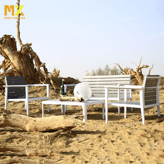 Outdoor Garden Furniture with Metal Frame (accept customized)