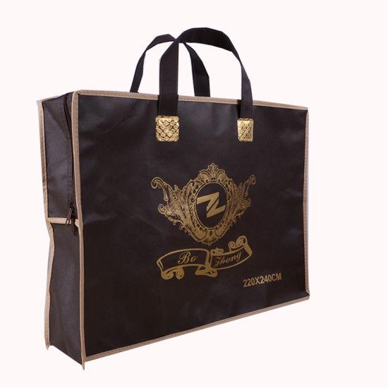 Non Woven PVC Blanket Zipper Bag, Wholesale Portable Reusable Eco Recyclable Pillow Duvet Quilt Shopping Gift Bedding Home Textile Dust Storage Packaging Bag