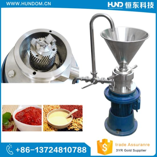 China High Quality Coffee Bean Grinding Machine Homogeneous Colloid