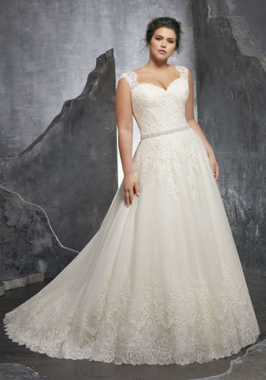 Cap Sleeves Bridal Gowns A-Line Beads Plus Size Wedding ...